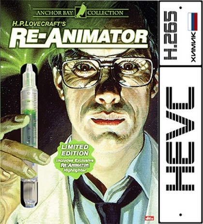 Реаниматор / Re-Animator (1985) BDRip [H.265/1080p-LQ] [MVO]