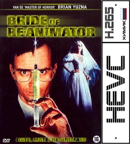 Невеста реаниматора / Bride of Re-Animator (1989) BDRip [H.265/1080p-LQ] [MVO]